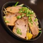 寿司居酒屋のぼる - 炙りチャーシュー(560円)