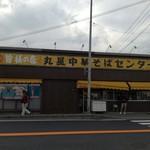 96750440 - 店舗外観(2018.11)