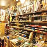 坂栄養食品 坂ビスケット売店 - 昭和の文房具とか
