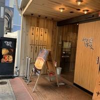 つけ麺屋 やすべえ-〜(*゚.▽゚)ノ