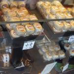 さかた菓子舗 -