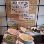 菓々茶寮 - 料理写真:サラダ無料