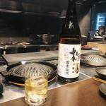 炭焼き 成吉思汗いし田 - 梅酒(北海道産 国士無双)