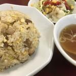 井荻飯店 - 炒飯・サラダ付