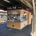 96761193 - JR鳥栖駅の5・6番ホームにお店があります