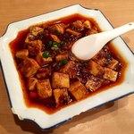 96763796 - 麻婆豆腐(1000円)