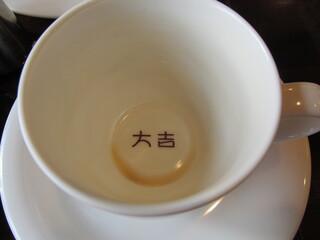 珈琲 天国 - コーヒーカップのおみくじ