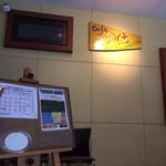 明估  - お店の看板