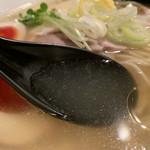一帆 - スープ