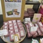 塩月堂老舗 - 羊羹類(ホテル売店)