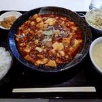 Chuukaryourikeikasarou - 「麻婆豆腐定食」800円