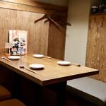 天ぷらスタンド KITSUNE - テーブル席
