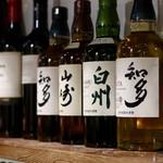 天ぷらスタンド KITSUNE - ウイスキーいろいろ
