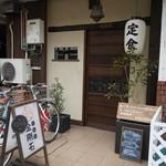 定食堂 金剛石 - お店の入り口