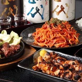 【2H飲み放題付】拘りの串焼きと地酒を楽しむ~肉屋コース~