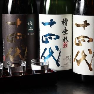 【こだわり厳選◎】日本酒・焼酎の豊富な品ぞろえ