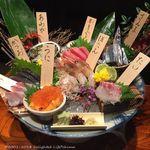 96783952 - 番屋鬼盛り(1980円税別)