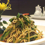 Fuyouen - 干し湯葉の中華風サラダ