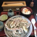 一富士 - 料理写真: