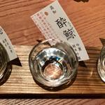Nurukansatou - ぬる燗佐藤名物 3酒飲み比べセット