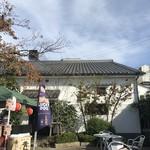 96785399 - 黄桜広場