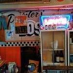 麺屋 Somie's - 内観11 伊吹いりこ発見!