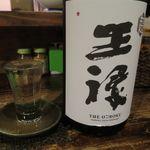 おうちあそび - 日本酒王禄(500円)