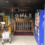 Tonkatsutonki - とんき東高円寺支店(外観)