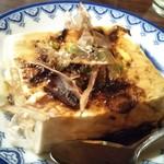 金平 - 付き出し(湯豆腐)