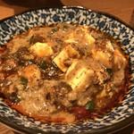 96792986 - 麻婆豆腐