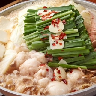 白味噌スープのとろける和牛もつ鍋