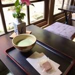 金谷ホテルベーカリー - ドリンク写真:お抹茶