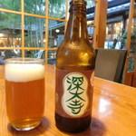 雀のお宿 - 深大寺ビール