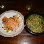 バリ ラグーン 芦屋店 - スープとサラダ