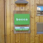 Bocca - 入口です。