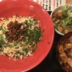 96800504 - 担々麺(汁なし)麻婆豆腐ちょいかけライス