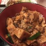 96800514 - 麻婆豆腐ちょいかけライス