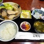 和楽庵 はなれ - 鰆と冬野菜の煮ものとお刺身定食