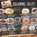 カフェ&ミール ムジ 名古屋店 -