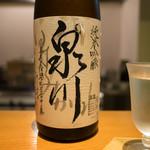 96802554 - 日本酒