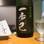 こふく - ドリンク写真:日本酒