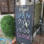 リゲル -