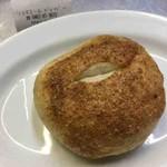 リュミエール・ドゥ・ベー - 有機野菜の焼きカレーパン