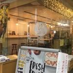 イチバンヤ フルーツカフェ - 入り口