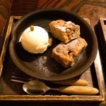 一心茶房 - りんごとサツマイモのケーキ