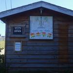 南太平洋 - 駐車場脇の小屋