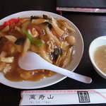 萬寿山 - 料理写真: