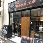 イタリアンカフェ&トラットリア バンビーノ -