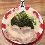 熟成極豚ラーメン 一番軒 - 白豚骨ラーメン(580円)