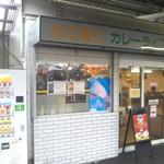 カフェ・とーぶ - いつも混雑する春日部駅の1番ホーム内。乗り換えで時間に余裕がある時にいかが?